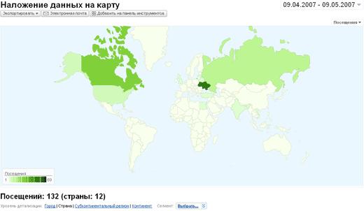 Google-Analytics - Наложение данных на карту