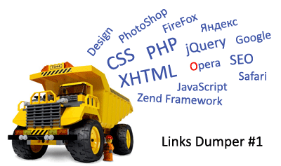 Links Dumper