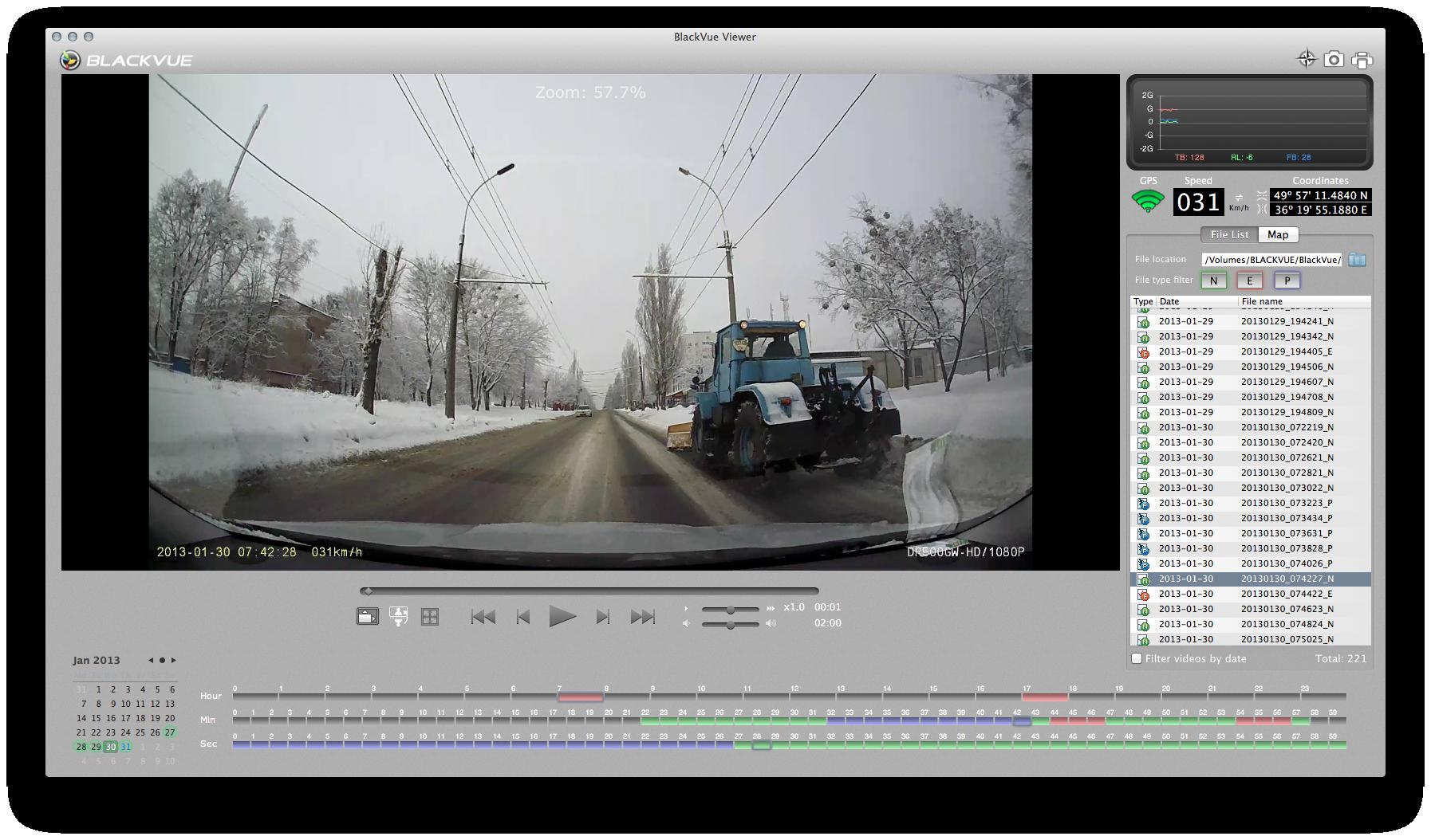 инструкция по настройке видеорегистратора двр 007