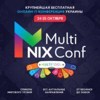 NIX MultiConf